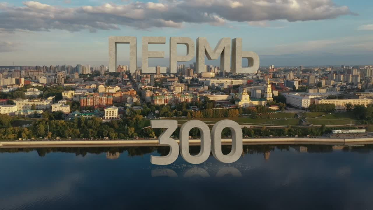 -300-