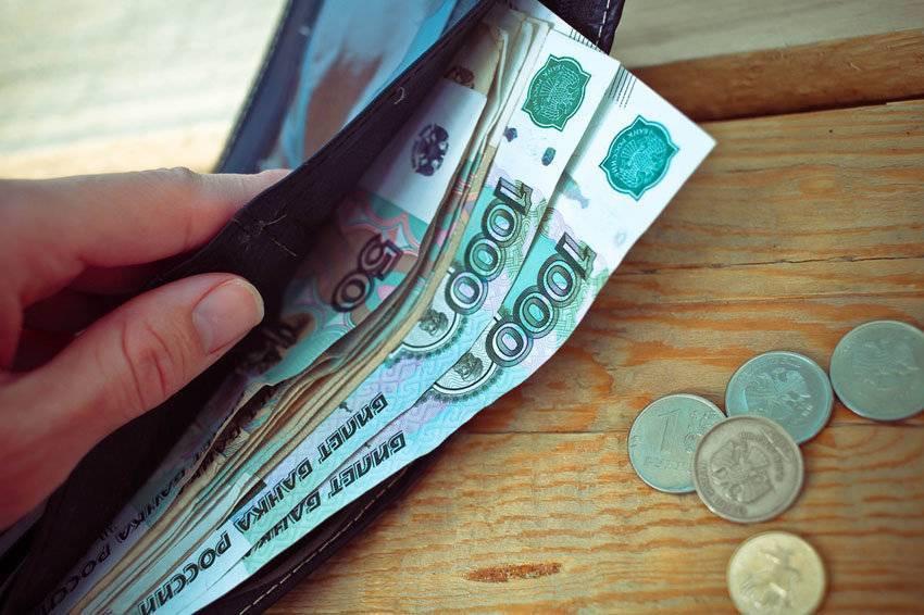 В Пермском крае размер МРОТ будет выше, чем тот, что принят Госдумой РФ