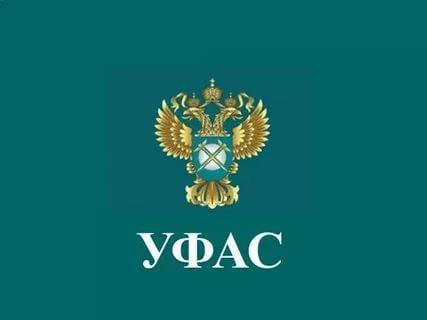 Арбитражный суд подтвердил законность штрафа в отношении ПАО «Т Плюс»