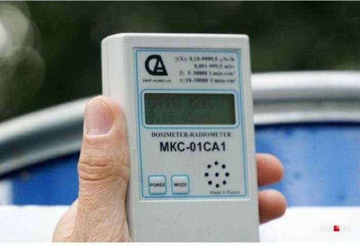 Уровень радиации в городах Прикамья